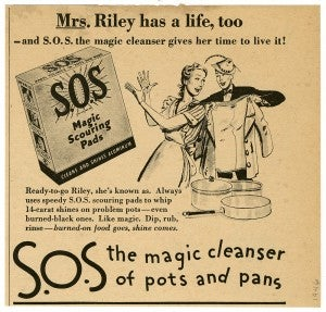 S.O.S Mrs. Riley has a life too ad