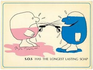 Introducing Big Blue S.O.S sales folder (back)